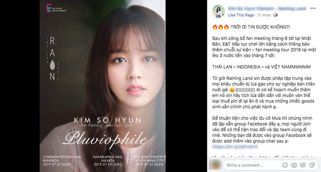 Náo loạn loạt tin tức Kbiz siêu nóng: Lee Dong Wook - Song Ji Hyo hẹn hò, Jessica và Kim So Hyun sắp tới Việt Nam - Ảnh 6.