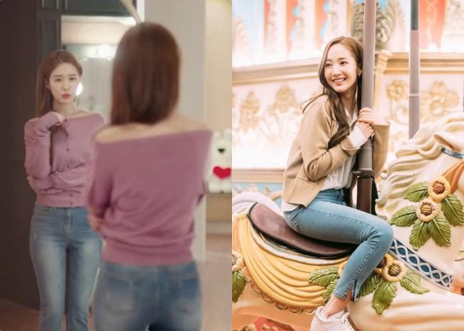 Park Min Young  - Yoo In Na: Hai nàng thư ký xinh đẹp với khá nhiều điểm chung trong phong cách mà nàng công sở nào cũng muốn học theo - Ảnh 4.