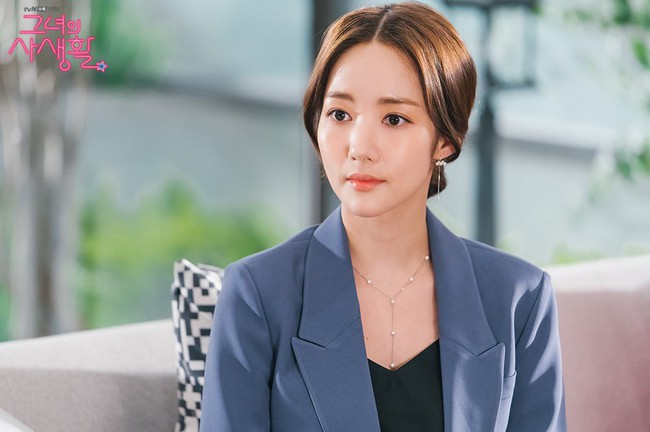3 lý do khán giả không nên bỏ lỡ Her private life của Park Min Young và Kim Jae Wook - Ảnh 10.