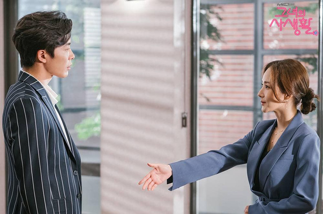 3 lý do khán giả không nên bỏ lỡ Her private life của Park Min Young và Kim Jae Wook - Ảnh 1.