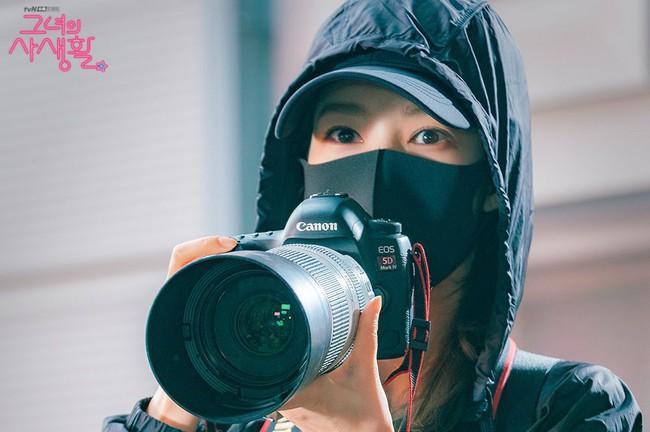 3 lý do khán giả không nên bỏ lỡ Her private life của Park Min Young và Kim Jae Wook - Ảnh 8.