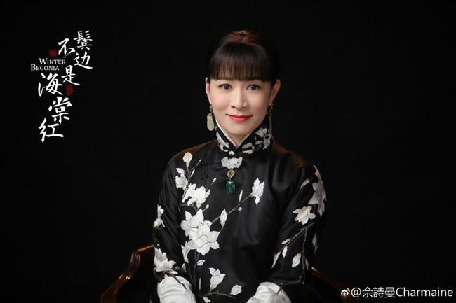 Xa Thi Mạn đẹp mặn mà thế này mà Huỳnh Hiểu Minh lại bỏ rơi để yêu... 1 người đàn ông khác - Ảnh 5.