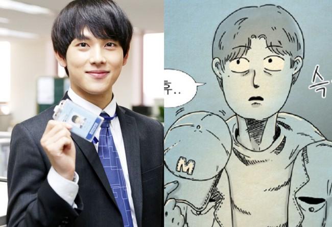 Sau lần kết đôi thất bại với Yoo In Na, Lee Dong Wook chuyển hướng đóng sát nhân biến thái? - Ảnh 4.