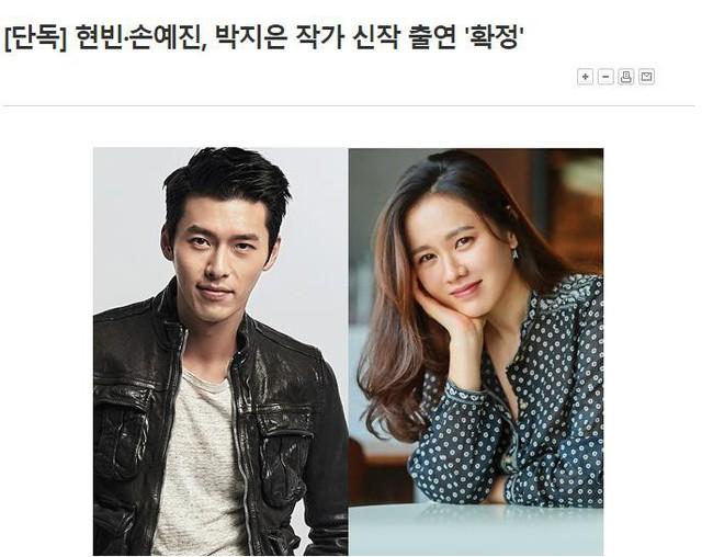 Không xác nhận hẹn hò, Hyun Bin và chị đẹp Son Ye Jin lại ghẹo fan khi công bố cặp kè phim mới - Ảnh 1.
