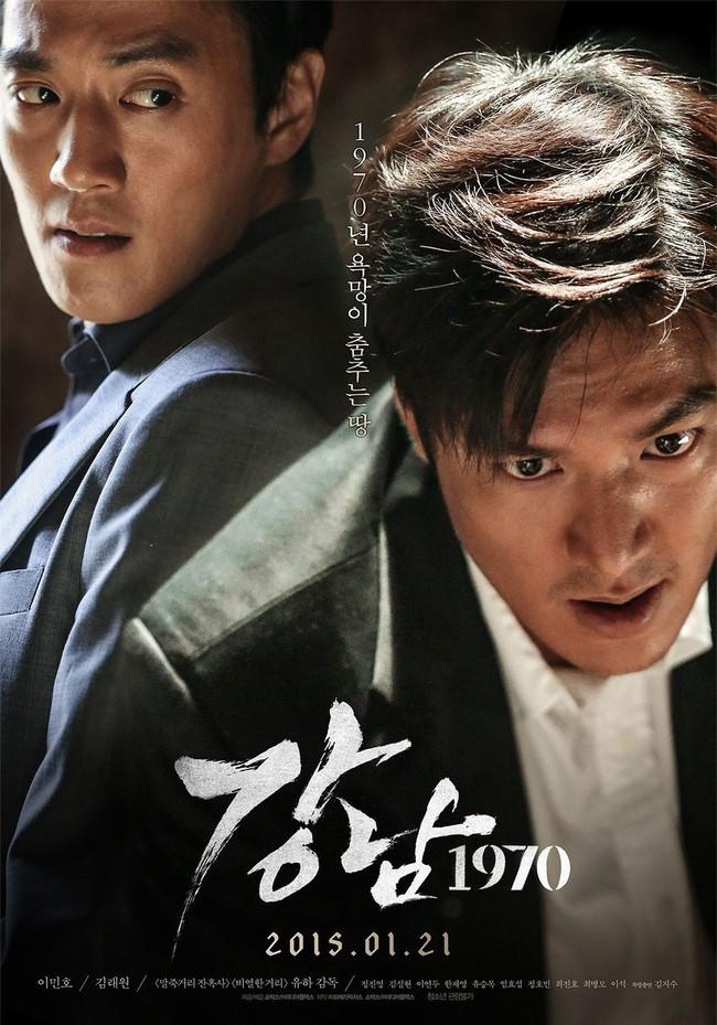 Lật lại phim 18+ khốc liệt nhất sự nghiệp của Lee Min Ho: Kim Rae Won cũng sụp đổ hình tượng vì cảnh ân ái quá trần trụi - Ảnh 1.