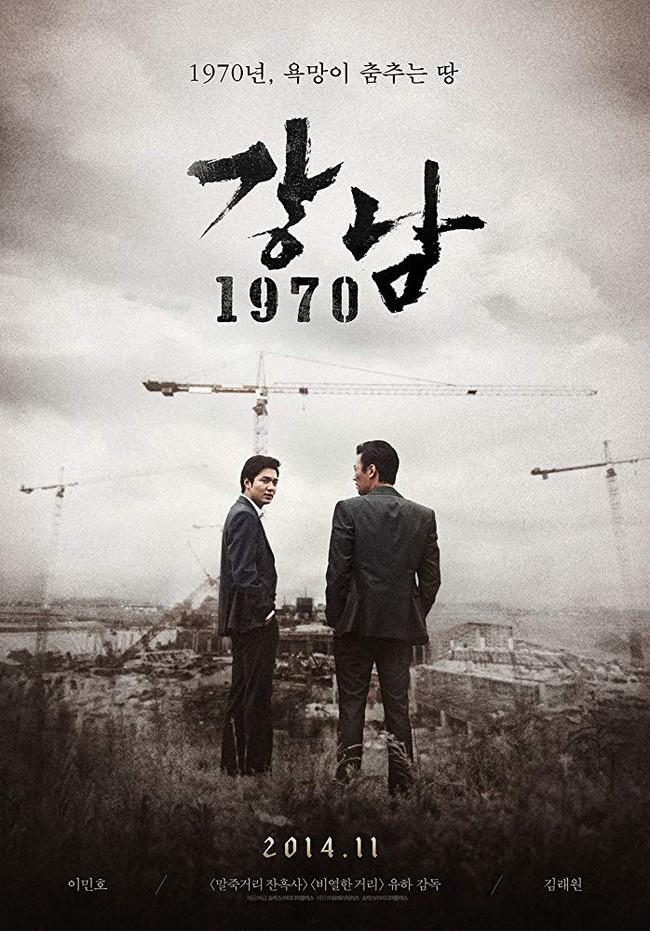 Lật lại phim 18+ khốc liệt nhất sự nghiệp của Lee Min Ho: Kim Rae Won cũng sụp đổ hình tượng vì cảnh ân ái quá trần trụi - Ảnh 2.