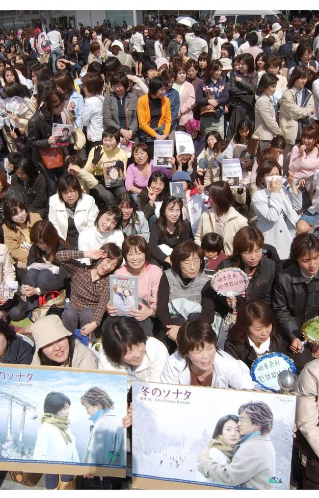 Chùm ảnh: Những sự kiện đi vào lịch sử nước Nhật trong 30 năm dưới thời kỳ Bình Thành của Nhật hoàng Akihito - Ảnh 17.