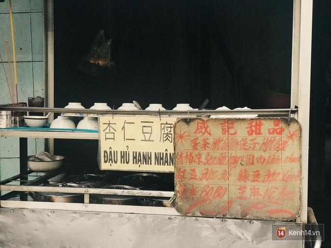 Chè ma, chè chảnh: không hiểu vì sao mà mấy tiệm chè Sài Gòn có tên nghe ngộ quá chừng - Ảnh 4.