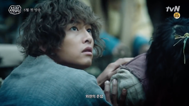 Song Joong Ki lép vế hoàn toàn trước thần thái đỉnh cao của Jang Dong Gun trong trailer phim mới - Ảnh 3.