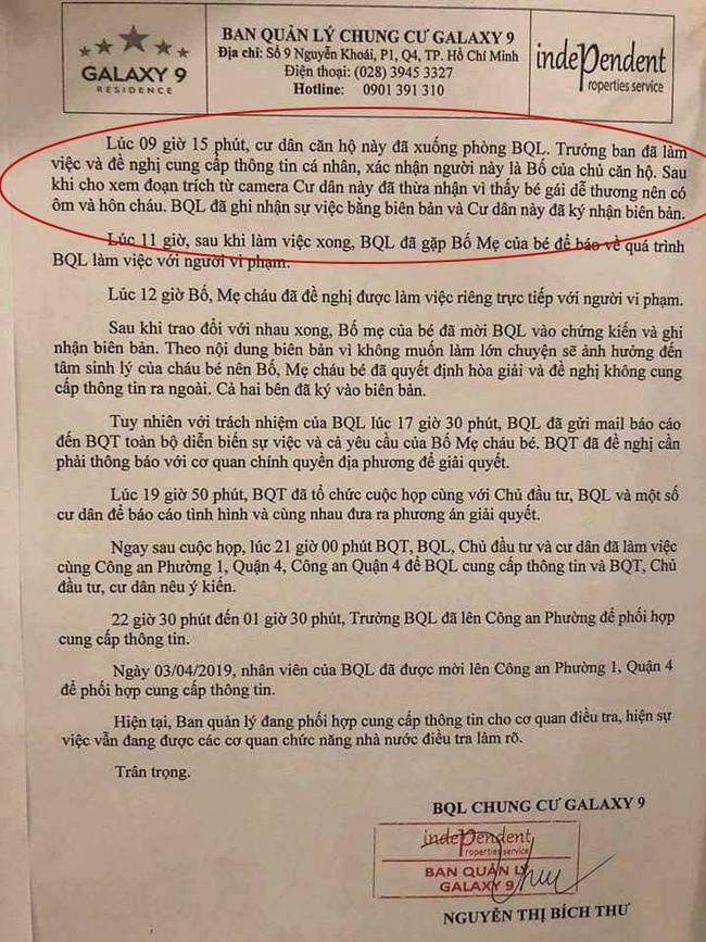Thông báo từ BQL chung cư về việc bé gái bị sàm sỡ: Ông Linh nhận thấy bé gái dễ thương nên đến ôm, hôn bé - Ảnh 2.