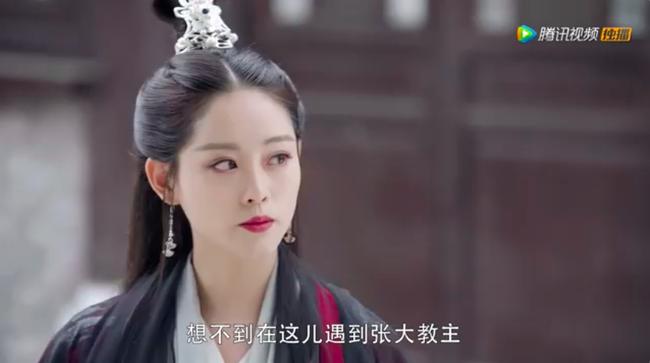 Xem trước cảnh Chu Chỉ Nhược độc ác, fan gọi tên Châu Hải My vì biểu cảm trợn trừng, bĩu môi giống y đúc  - Ảnh 8.