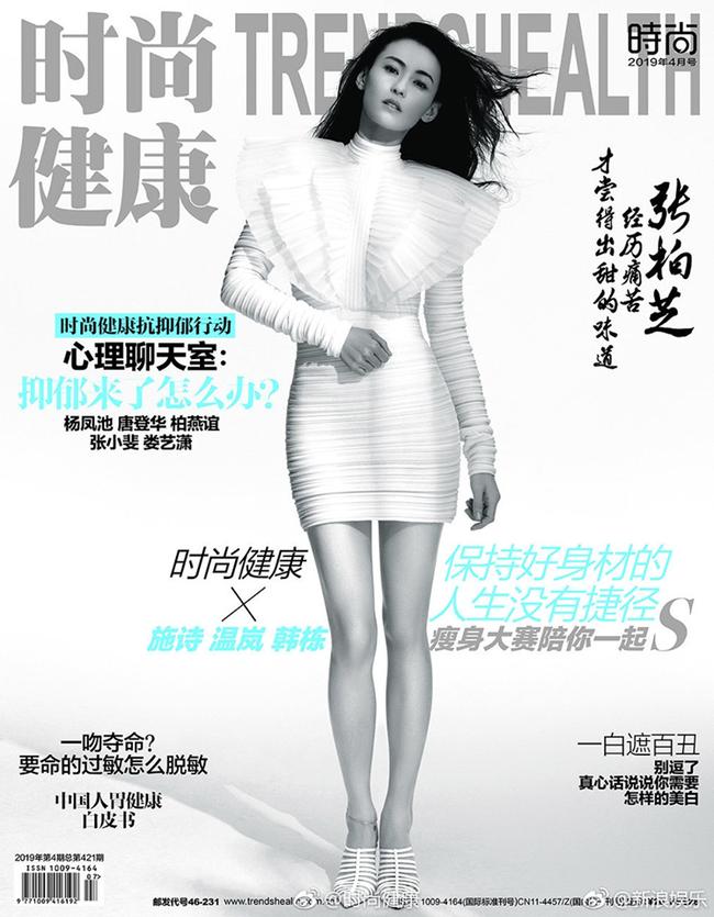Đẳng cấp mẹ 3 con hot nhất Trung Quốc, Trương Bá Chi khoe thân hình cực chuẩn trên tạp chí - Ảnh 5.