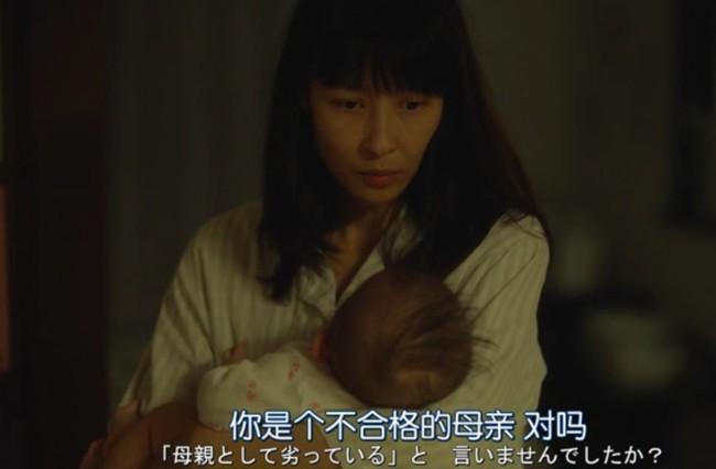 Rùng mình ám ảnh với phim phơi bày chứng trầm cảm sau sinh: Vì mẹ chồng mà tự nhấn nước con sơ sinh! - Ảnh 8.