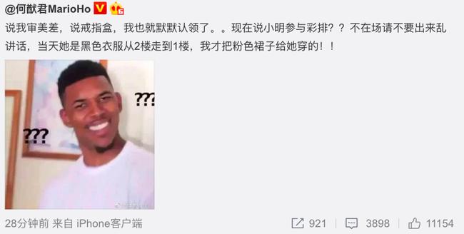 Rộ clip nghi ngờ màn cầu hôn của thiếu gia tỷ đô là sắp đặt, Ming Xi còn diễn tập bài bản - Ảnh 2.