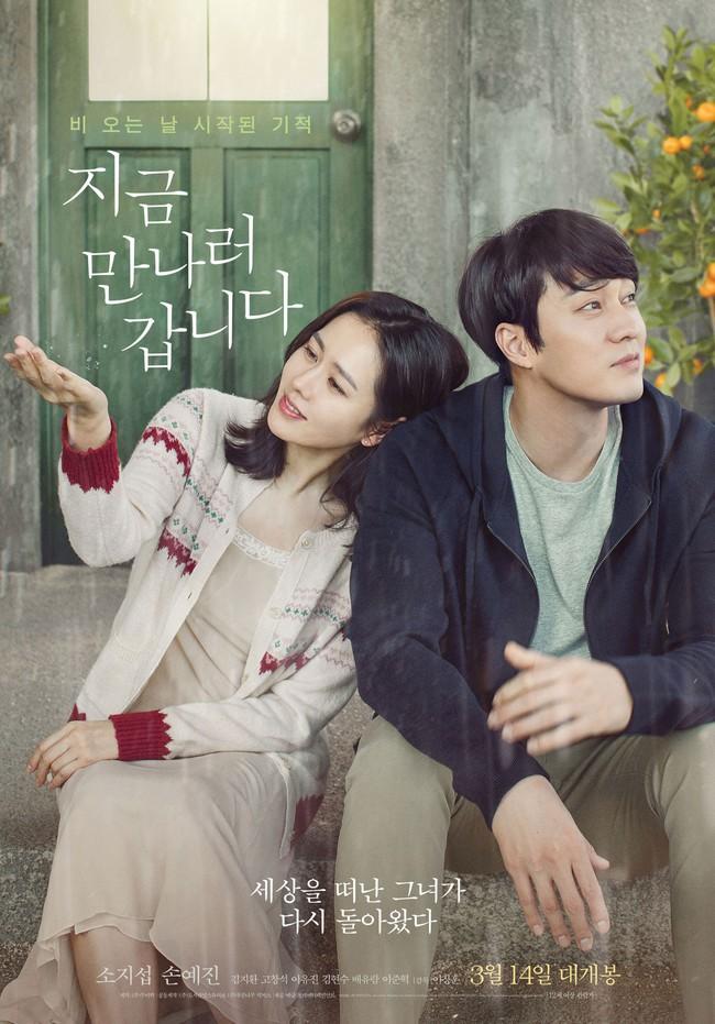 Rộ tin So Ji Sub định cưới luôn mỹ nhân kém 17 tuổi cho nóng, dân tình gần như chắc nịch vì 3 yếu tố đáng ngờ này - Ảnh 2.