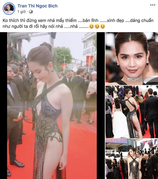 Ngọc Trinh bị chỉ trích vì bộ đầm kệch cỡm tại Cannes, chị gái lập tức bênh vực, đội em lên tận mây xanh thế này - Ảnh 1.