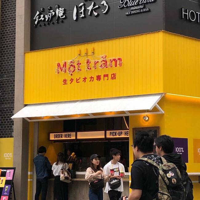 Một Trăm - thương hiệu trà sữa đang khiến giới trẻ Nhật Bản phát cuồng nhờ vào nguyên liệu làm trân châu cực quen thuộc với người Việt - Ảnh 3.