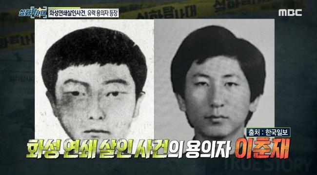 Mẹ nghi phạm vụ giết người hàng loạt chấn động Hàn Quốc: Đổ lỗi vì con dâu bỏ đi nên con trai vốn hiền lành mới cưỡng bức và giết chết em vợ - Ảnh 1.