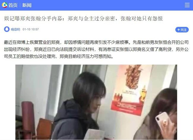 """Nguyên nhân thật sự khiến Trịnh Sảng và Trương Hàn chia tay được tiết lộ, hóa ra là do đằng gái có """"kim chủ"""" chống lưng? - Ảnh 3."""