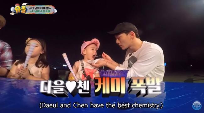 Bất ngờ thông báo sắp kết hôn và làm bố, hóa ra Chen (EXO) đã thành thạo việc chăm con từ 4 năm trước - Ảnh 5.