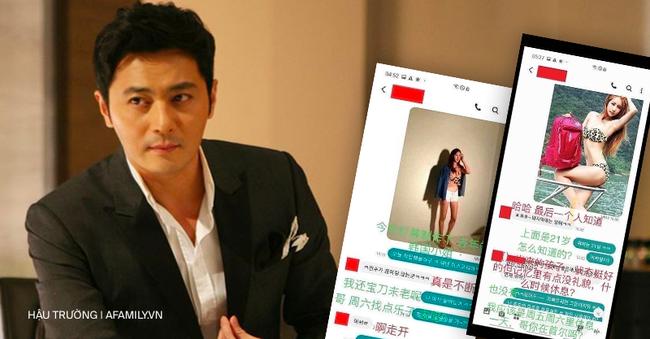 """Vợ chồng Jang Dong Gun - Go So Young hạnh phúc đi du lịch bất chấp scandal """"vụng trộm"""", """"săn gái trẻ"""" - Ảnh 2."""