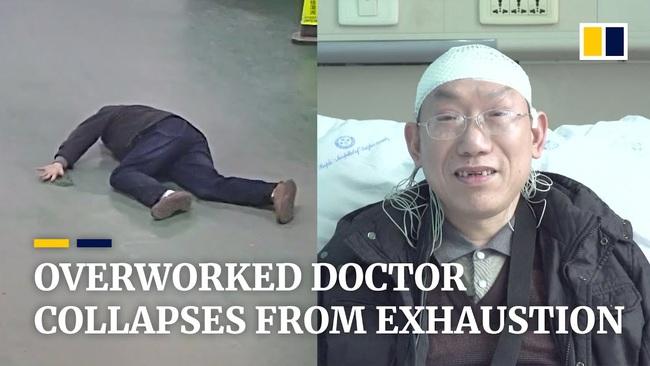 Làm việc quá sức, một bác sĩ ngã dúi dụi 2 lần đến mức gãy cả răng, chấn thương đầu và bất tỉnh suốt 5 phút - Ảnh 1.