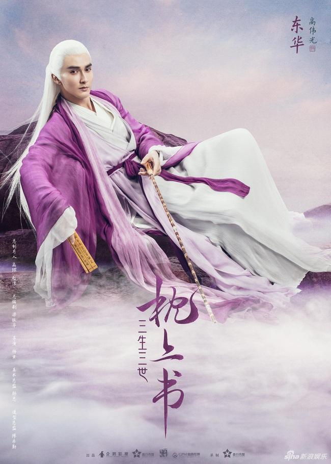 """""""Tam sinh tam thế Chẩm thượng thư"""" cực nóng: Dương Mịch bất ngờ xuất hiện cùng Địch Lệ Nhiệt Ba - Ảnh 5."""