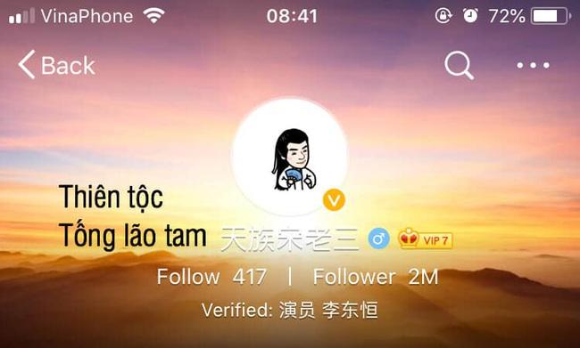 """""""Tam Sinh tam thế Chẩm thượng thư"""": Weibo náo loạn vì Địch Lệ Nhiệt Ba bất ngờ đổi tên gọi - Ảnh 5."""