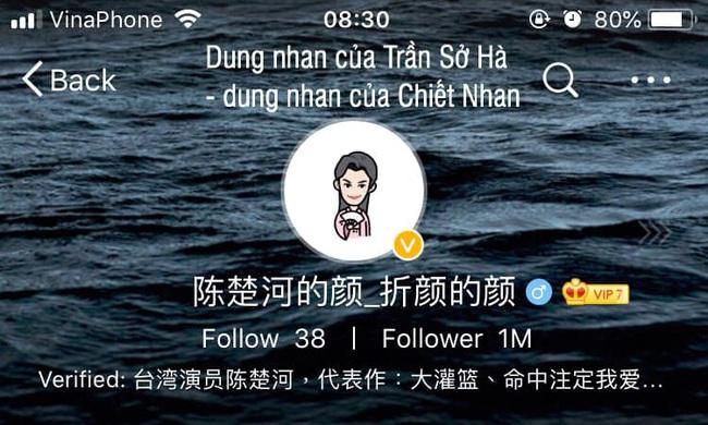 """""""Tam Sinh tam thế Chẩm thượng thư"""": Weibo náo loạn vì Địch Lệ Nhiệt Ba bất ngờ đổi tên gọi - Ảnh 7."""