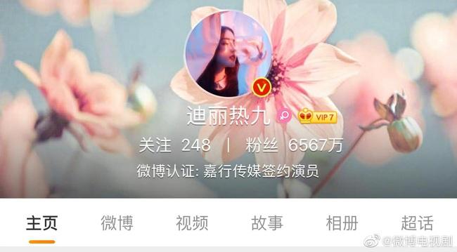 """""""Tam Sinh tam thế Chẩm thượng thư"""": Weibo náo loạn vì Địch Lệ Nhiệt Ba bất ngờ đổi tên gọi - Ảnh 2."""