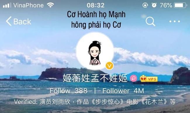 """""""Tam Sinh tam thế Chẩm thượng thư"""": Weibo náo loạn vì Địch Lệ Nhiệt Ba bất ngờ đổi tên gọi - Ảnh 8."""