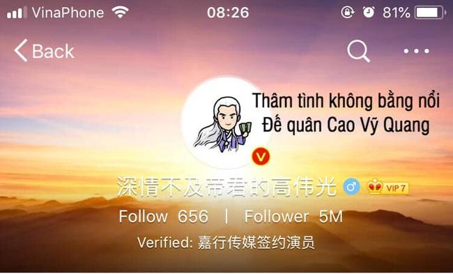 """""""Tam Sinh tam thế Chẩm thượng thư"""": Weibo náo loạn vì Địch Lệ Nhiệt Ba bất ngờ đổi tên gọi - Ảnh 9."""