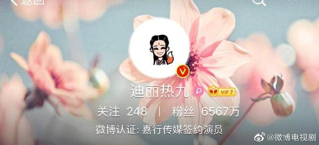 """""""Tam Sinh tam thế Chẩm thượng thư"""": Weibo náo loạn vì Địch Lệ Nhiệt Ba bất ngờ đổi tên gọi - Ảnh 3."""