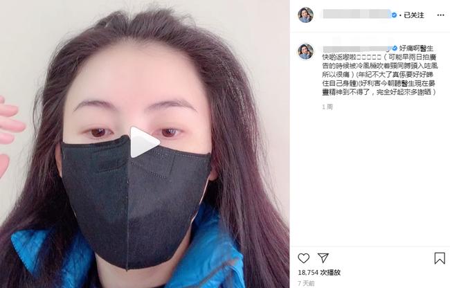 Giữa cơn bão virus corona lây lan nhanh ở Trung Quốc, Trương Bá Chi bất ngờ xuất hiện với gương mặt tiều tụy, đồng thời hủy luôn chuyến đi Nhật Bản? - Ảnh 4.