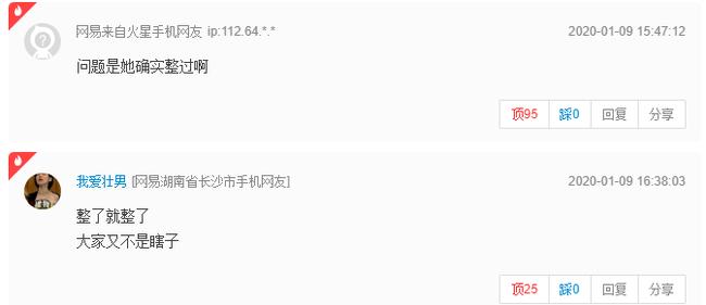 Dương Tử bất ngờ xuất hiện trong ảnh quảng cáo của bệnh viện thẩm mĩ và phản ứng của netizen: thẩm mỹ chính là thẩm mỹ - Ảnh 4.