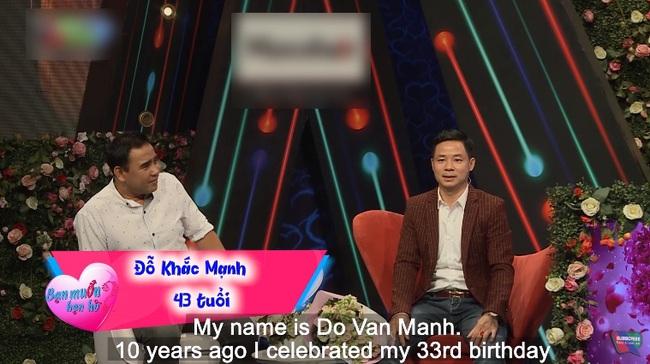"""""""Bạn muốn hẹn hò"""": Gặp chàng trai giống thủ môn Đặng Văn Lâm, nàng U30 liền nhanh tay bấm nút - Ảnh 11."""