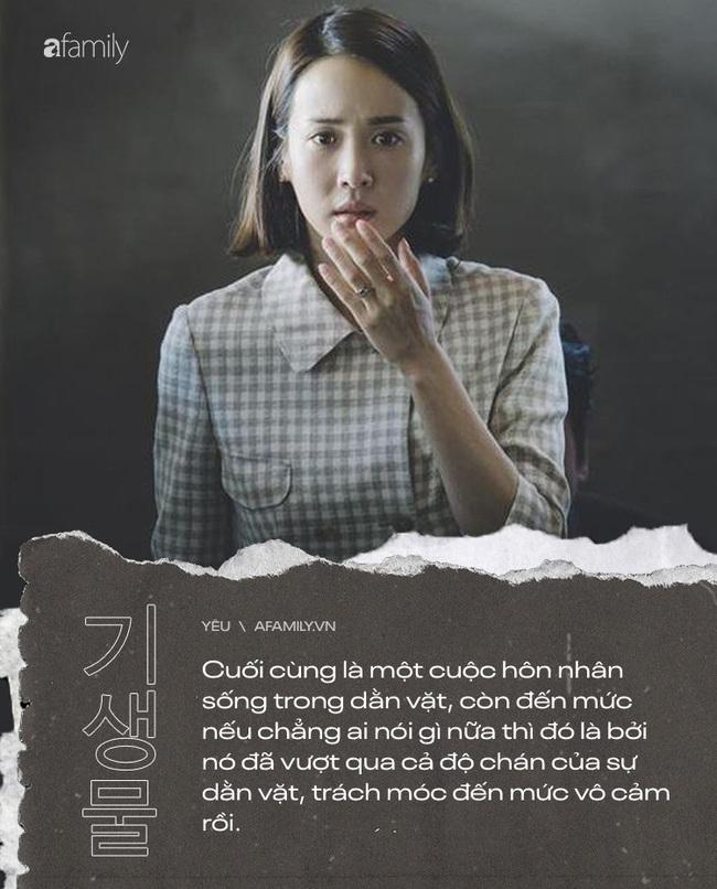"""Câu hỏi day dứt trong phim Ký Sinh Trùng mà mỗi người nên tự vấn để hôn nhân không là cảnh """"người dưng ở chung 1 nhà"""" - Ảnh 3."""