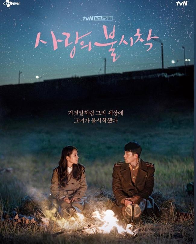 """""""Crash Landing On You"""" lọt top phim ăn khách của tvN, Son Ye Jin """"vượt mặt"""" Hyun Bin trở thành diễn viên được yêu thích nhất - Ảnh 4."""
