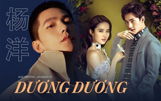 """""""Chồng mới cưới"""" của Lưu Diệc Phi - Dương Dương: Thuộc top mỹ nam đẹp trai nhất thế giới, danh sách bạn gái tin đồn nổi tiếng vừa xinh vừa giàu - Ảnh 9."""