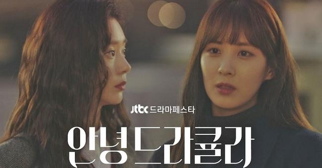 Lee Chung Ah khoe ảnh ôm ấp tình tứ với bạn diễn đồng giới Seohyun (SNSD) trong phim bách hợp - Ảnh 5.