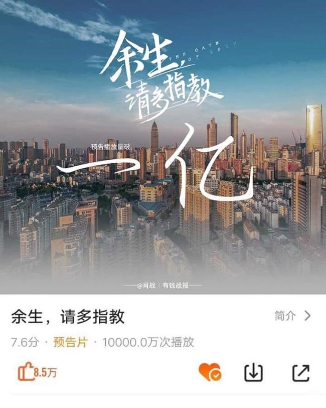 """""""Quãng đời còn lại"""" của Tiêu Chiến - Dương Tử chưa phát sóng đã gây sốt, chỉ trailer mà hơn 100 triệu lượt xem - Ảnh 7."""