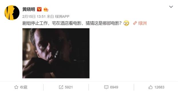 Bị đồn đã hoàn tất thủ tục ly hôn nhưng Huỳnh Hiểu Minh vẫn nhắc đến Angelababy với giọng điệu nhớ nhung - Ảnh 3.