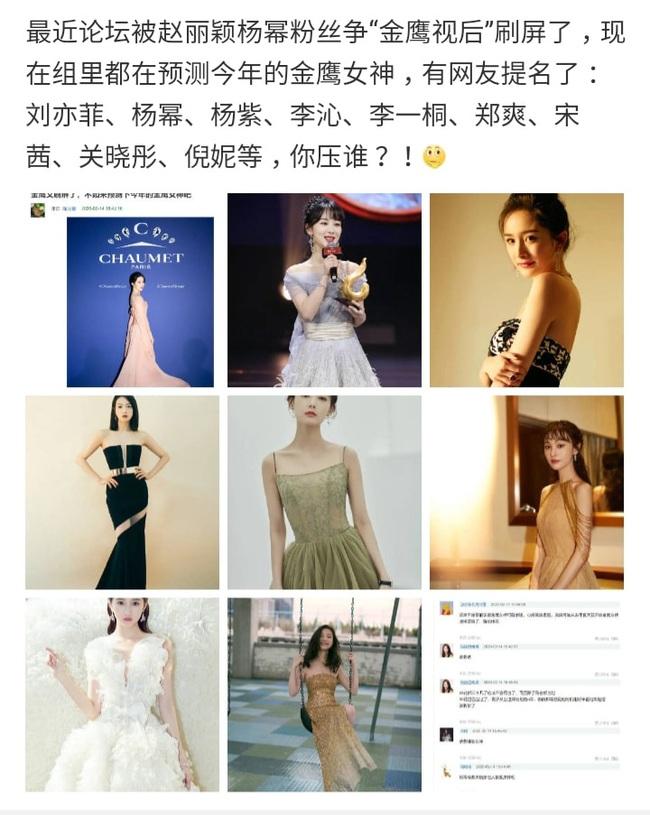 Địch Lệ Nhiệt Ba khốn đốn vì giải Thị Hậu, fan Triệu Lệ Dĩnh - Dương Mịch lại rầm rộ giành chức Nữ thần Kim Ưng  - Ảnh 2.
