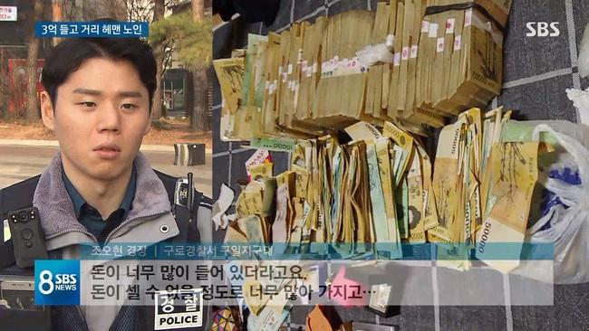 Cảnh sát giải cứu cụ bà lang thang trong đêm với gần 6 tỷ tiền mặt trên người - Ảnh 2.
