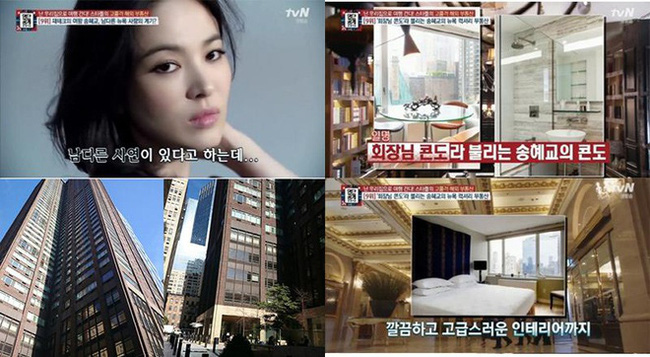 """Đặt lên bàn cân người yêu cũ và """"người tình tin đồn"""" của Hyun Bin: Đẹp, giỏi, giàu không cần bàn cãi nhưng đường tình duyên lại vướng nhiều ồn ào - Ảnh 7."""