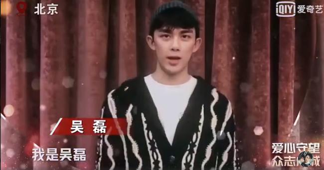Gần 100 nghệ sĩ CBiz góp giọng trong MV ủng hộ Vũ Hán: Dương Mịch, Vương Nhất Bác đều tham gia - Ảnh 6.