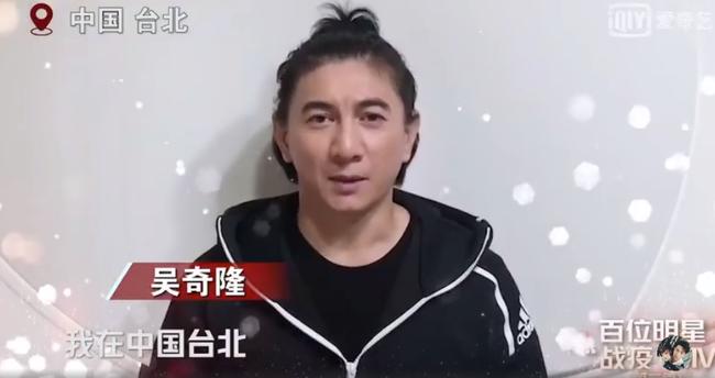 Gần 100 nghệ sĩ CBiz góp giọng trong MV ủng hộ Vũ Hán: Dương Mịch, Vương Nhất Bác đều tham gia - Ảnh 3.