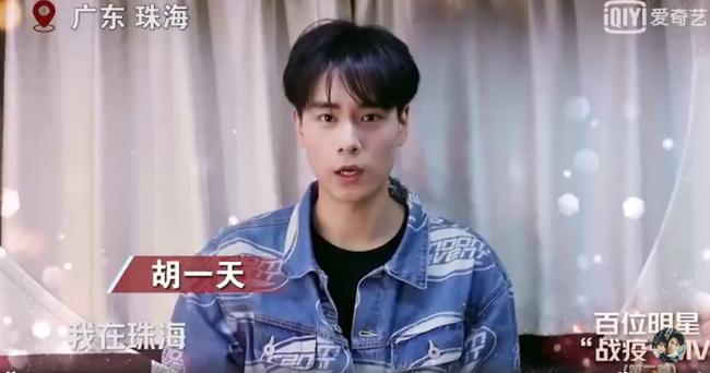 Gần 100 nghệ sĩ CBiz góp giọng trong MV ủng hộ Vũ Hán: Dương Mịch, Vương Nhất Bác đều tham gia - Ảnh 4.