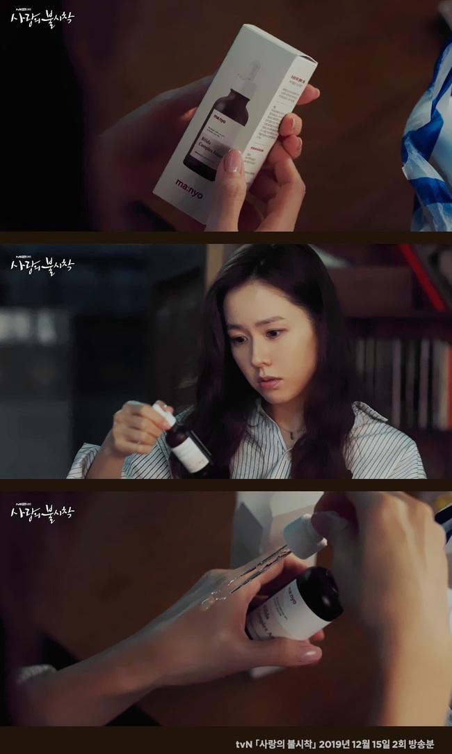 """Lọ tinh chất dưỡng Hyun Bin tặng Son Ye Jin trong """"Hạ Cánh Nơi Anh"""" đang được chị em quan tâm vì khả năng chống lão hóa, cải thiện làn da trông thấy - Ảnh 1."""