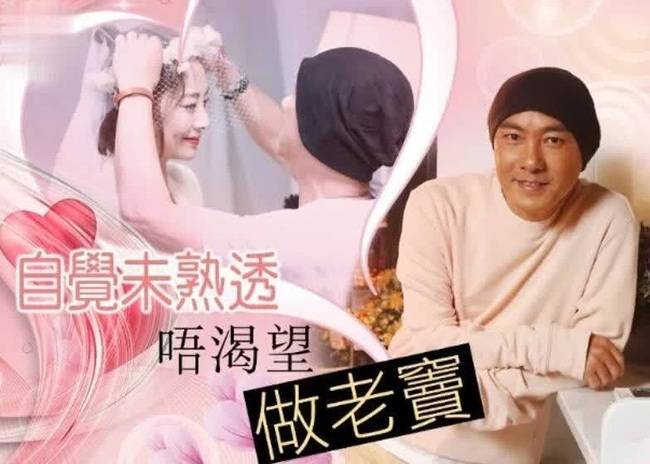 Trương Vệ Kiện ở tuổi 55 không hy vọng có con cái, tiết lộ luôn khen vợ đẹp mỗi ngày để hôn nhân hạnh phúc - Ảnh 2.